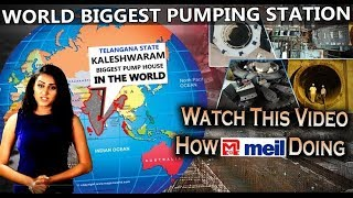 Kaleshwaram Project | Biggest pump house in the world | Watch this how MEIL doing ?