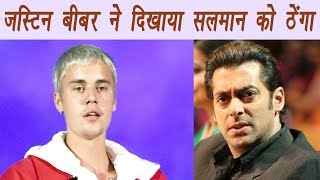 Salman Khan gets FURIOUS over Justin Bieber ; Here's Why   FilmiBeat