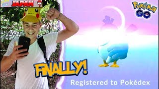 I FINALLY GOT IT! *NEW POKÉMON IN THE DEX* CATCHING REGIONAL EXCLUSIVE FARFETCH'D IN POKÉMON GO!