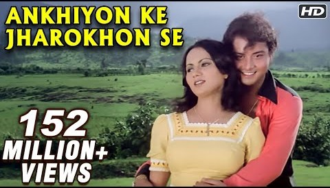 Download Music Ankhiyon Ke Jharokhon Se - Classic Romantic Song - Sachin & Ranjeeta - Old Hindi Songs