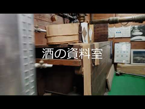 北八ヶ岳山麓・千曲川最上流の酒蔵 黒澤酒造酒の資料館