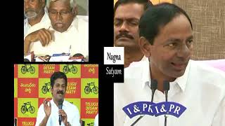 KCR 12 comments on Prof Kodandaram and Replys from Kodandaram and Revanth Reddy
