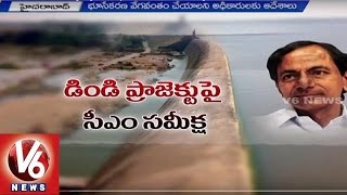 CM KCR focused on Pending Irrigation Projects in State   Dindi Lift Irrigation   V6 News