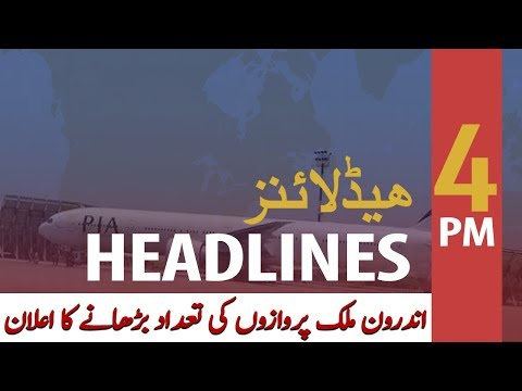 ARY News Headlines | 4 PM | 30th May 2020