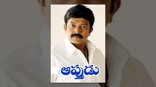 Aapthudu | Full Length Telugu Movie | Rajasekhar, Anjala Zevery