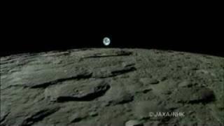 Ay'dan Dünya'nın doğuşu...