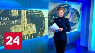 В Белоруссии выпущен сувенирный рубль с призывом убивать русских