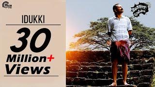 Maheshinte Prathikaaram | Idukki Song , Fahadh Faasil | Official