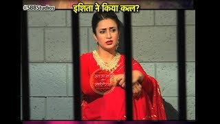 Yeh Hai Mohabbatein: SHOCKING! Ishita In JAIL?