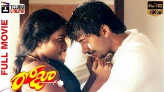 Download Roja Telugu Movie Songs   Paruvam Vaanaga Song   AR