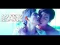 Lu Feng & Xiao Chen | Crazy in Love