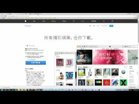 【情報】iOS - ipa檔安裝教學 @魔域聯盟 哈啦板 - 巴哈姆特