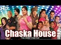 LATEST STAGE SHOW - CHASKA HOUSE (FULL DRAMA) - 2017 NEW STAGE DRAMA