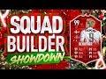 FIFA 19 SQUAD BUILDER SHOWDOWN! | FUTMAS BENDTNER | ADVENT CALENDAR Day 14