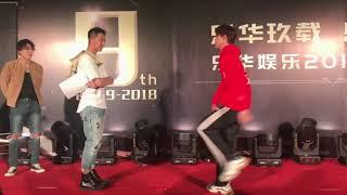 2018 YUEHUA ANNUAL PARTY - DANCE BATTLE: UNIQ, YHBOYS, YH NEXT, HAN GENG