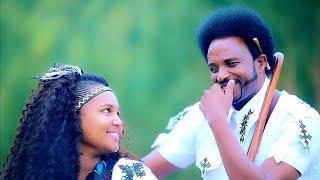 Mekuanent Melesse - Hemrewa   ህምርዋ - New Ethiopian Music 2019