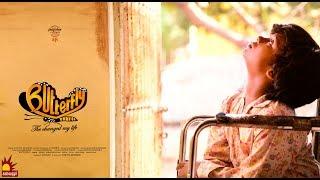 ″பட்டர்பிளை″   Tamil Short Film   Naalaiya Iyakkunar   Epi 12   Kalaignar TV