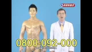 健生中醫 | [組圖+影片] 的最新詳盡資料** (必看!!) - www.go2tutor.com
