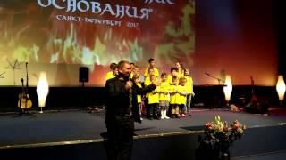 Конференция в Санкт-Петербурге 2017 год