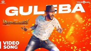 Gulaebaghavali   Guleba Full Song   4K   Kalyaan   Prabhu Deva, Hansika   Vivek Mervin