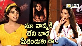 Amala Paul Superb Counter to Controversy on Aame Movie Bold Scenes - Filmyfocus