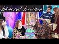 Jab Chalain Sard Hawain Makhmali Libas Bhar Dikhyae - Ek Nayee Subha With Farah | A Plus