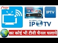 IPTV Play in Solid 6141 BOx1