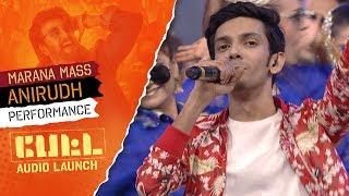 Anirudh Ravichander's Performance - MARANA MASS   PETTA Audio Launch