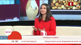 Хелена Мерааи с клипом на песню ″P.S.″