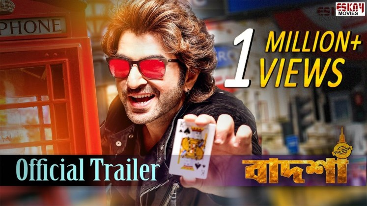 maxresdefault - Badshah The Don  Official Trailer Bangla Movies Download