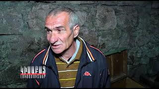 Kisabac Lusamutner eter 13.06.17 Qaraberdi Vaghva Ore