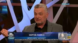 Сергій Лойко вимагає вибачень від авторів фільму ″Кіборги″