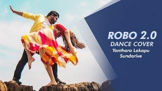 2.0 - official Cover | Robo | Yenthara Lokapu | Akshay kumar | Rajinikanth | AR Rahman | shankar