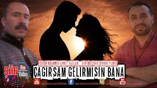 ÇAĞIRSAM SEVGİ İLE GELİRMİSİN BANA | Şiir - Mustafa Tarhan Yılmaz | Yorum - Muammer Ahmet Sağlam