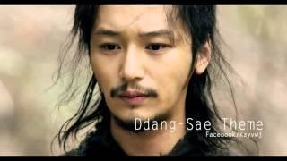 Ddang Sae Avenge ( Lee Bang-Ji's Theme )   하날히 달애시니 OST instrumental