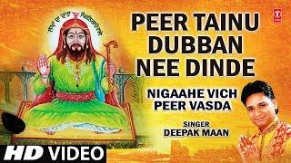 Download Lakh Data Peer Di Aarti by Sohan Lal Saini