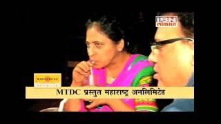 MTDC: Maharashtra Unlimited   Matheran Tourism