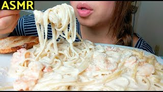 *No Talking* ASMR CREAMY Fettuccine Alfredo with SHRIMP Pasta 먹방 Mukbang