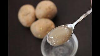 कैसे करे कच्चे आलू से फैशियल आईना जैसा साफ चेहरा और अदभुत गोरा निखार पाने के लिए | potato facial