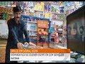 Diriliş Ertuğrul Diğer Ülkelerde de Popüler - TRT Avaz Haber