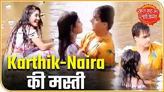 Naira, Karthik's Funny Moments While Shooting | Yeh Rishta Kya Kehlata Hai | Saas Bahu Aur Saazish