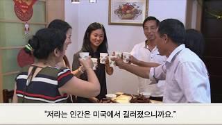 미국인의 양자로 길러진 중국인 어린이. 20년 후 놀라운 진실이 밝혀진다/Ranking World