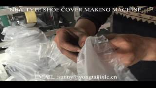 shoe cover machine without ultrasonic