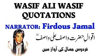 Download kahawat Buzurgon ki,aqwal e zareen in urdu,Aqwal e