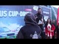 Прямая трансляция чемпионата GradusCup DRIFT 2018, Третий Этап, Площадь победы!