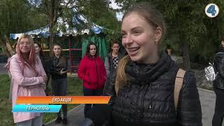 Студенти та небайдужі тернополяни вийшли, аби прибрати сміття у парку ″Топільче″