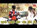 આવી અઘરી નોટ પણ હોઈ છે | Dhaval Domadiya | Studio Sangeeta | Gujju Funny