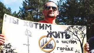 Чаму ў Берасьці пратэстуюць супраць акумулятарнага завода | Почему в Бресте протестуют против завода