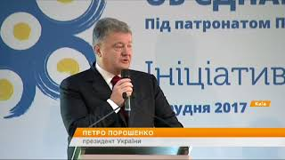 Минимальная зарплата 4100 грн – предложение Порошенко на 2018