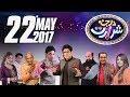 Baba Ka Aastana | Darja-E-Shararat | SAMAA TV | Abrar Ul Haq | 22 May 2017